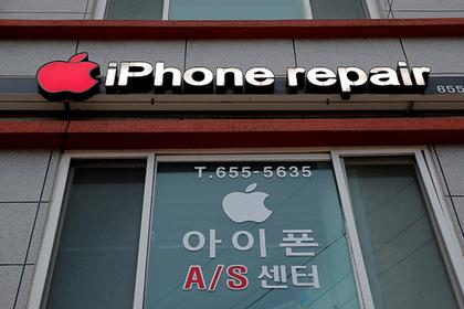 Новая iOS убила отремонтированные iPhone
