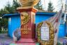 В Судже Курской области полету Гагарина посвятили 250-метровую березовую аллею и установили специальный монумент. В 2018 году аллею планируют благоустроить, а памятник и так красивый.