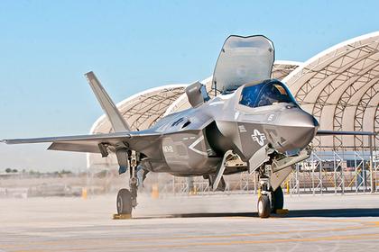 F-35 станет системой ПРО