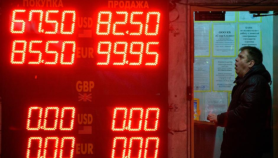 Михаил Мень: В РФ могут упразднить ипотечные кредиты без первого взноса
