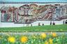 Один из первых в СССР Домов молодежи открыли в Комсомольске-на-Амуре в 1967 году — к 35-летию города. Фасад здания украсила мозаика, посвященная подвигу комсомольцев-строителей. Еще из примечательного — Дом молодежи открывал лично Юрий Гагарин, а в стенах здания замуровано послание, которое необходимо извлечь в 2018 году — к 100-летию Ленинского комсомола. Это планируется сделать осенью, в торжественной обстановке.
