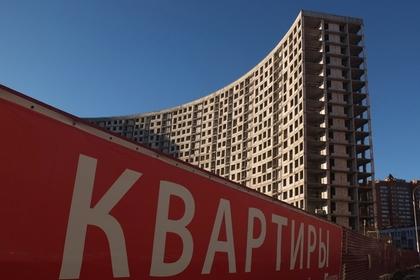 Объем выдачи ипотеки вIквартале вырос в РФ практически вдвое