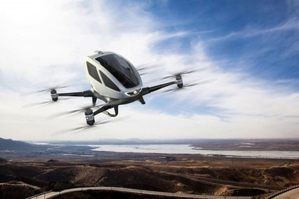 показан прототип летающего такси