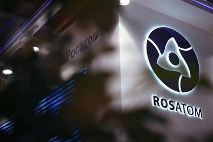 «Росатом» взялся за разработку ядерных реакторов для военных целей