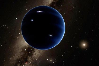 Существование Планеты Х подвергли сомнению