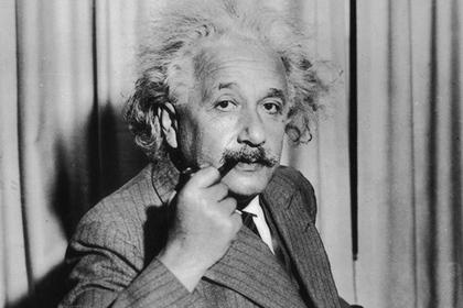 Обнаружены заметки Эйнштейна о стадной нации «грязных и тупых» китайцев