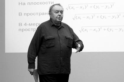 Умер математик Владимир Успенский