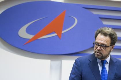 Гендиректор РКК «Энергия» захотел в отставку