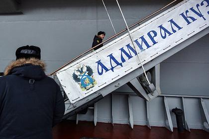 Создателя «Адмирала Кузнецова» ликвидируют