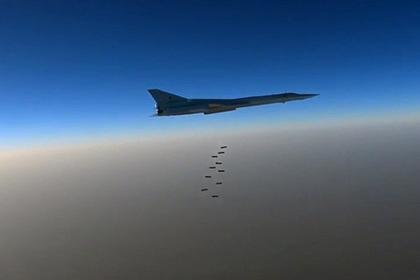 Раскрыто назначение российской бомбы 9-А-7759