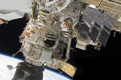 «Герасим» затопит российский модуль МКС