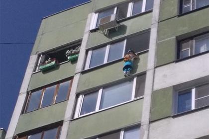 Лайф ньюс студентка выпала с балкона во время секса