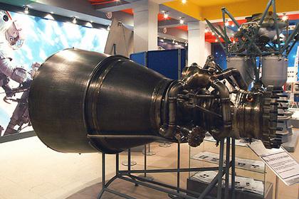 НАСА ответило на угрозу прекращения поставок РД-180