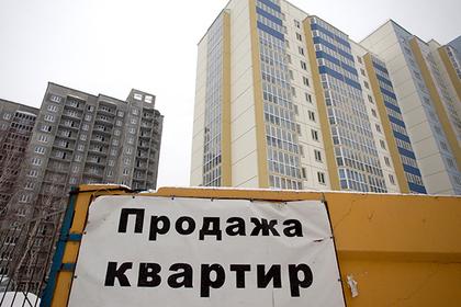 http://icdn.lenta.ru/images/2018/08/13/17/20180813171420777/pic_b57992d414a37a2ebcc528b286df32cb.jpg
