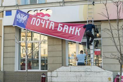 «Почта банк» инвестирует вкиберспорт десятки млн руб.
