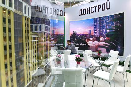 «Донстрой» открыл продажу квартир в онлайне