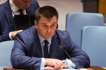 Киев попросит Будапешт забрать домой раздававшего венгерские паспорта консула