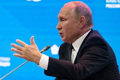 Путин поторопил Запад с санкциями