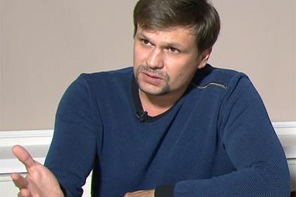 Раскрыта роль «отравителя Скрипаля» в побеге Януковича из Украины