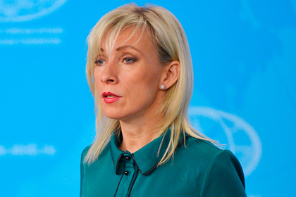 Россия обвинила США в очередной провокации