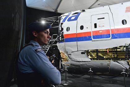 Россию обвинили в попытке украсть файлы о крушении «Боинга» над Донбассом