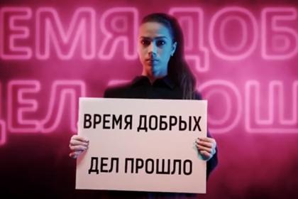 Федор Смолов и Алина Загитова призвали россиян быть добрее