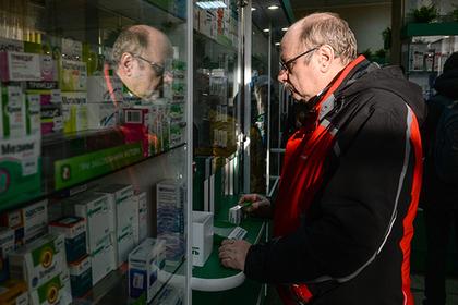 Россияне получат меньше льготных лекарств