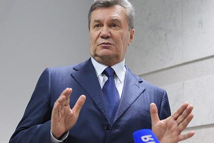 Просьбе Януковича ввести российские войска на Украину нашли объяснение