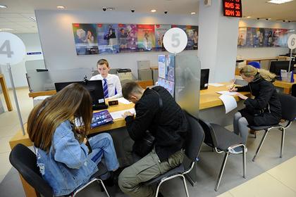Россияне испугались санкций
