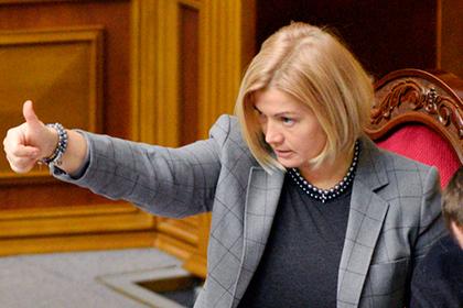 В Киеве вспомнили брошенный им представителями Донбасса окровавленный паспорт