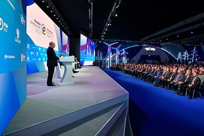 Участники «Российской энергетической недели» подписали 10 соглашений