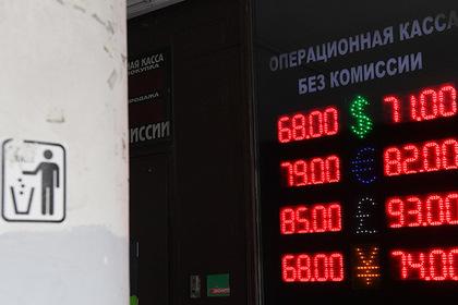 США поверили в рубль