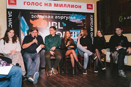 «Золотая Горгулья» запустила всероссийский музыкальный конкурс