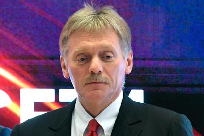 Кремль отказался объясняться по «делу Скрипалей» из-за публикаций СМИ