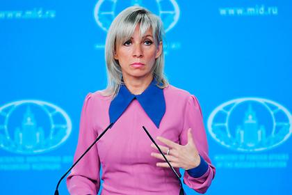 Захарова предложила наказывать футболистов «стулом в табло»