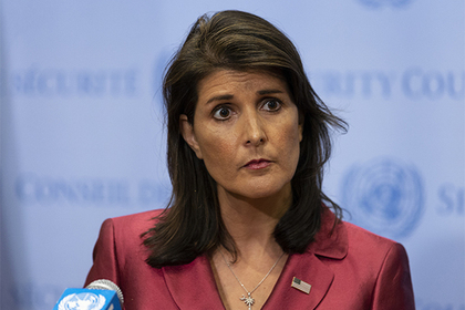 США сменят постпреда при ООН