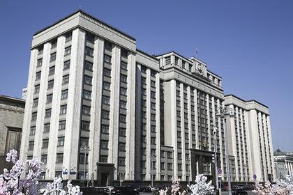Госдума приняла законопроект о сохранении льгот для пенсионеров
