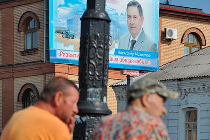 Губернатору спланировали похороны на деньги россиян