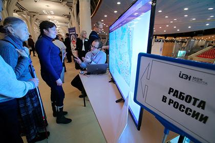 Почти 300 ярмарок вакансий организовали в Подмосковье с начала года