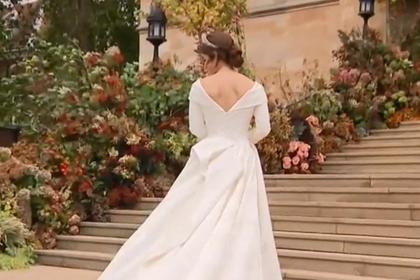 Телеканал случайно похвалил грудь принцессы в прямом эфире