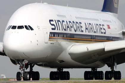 Самый длительный в истории авиарейс приземлился раньше времени
