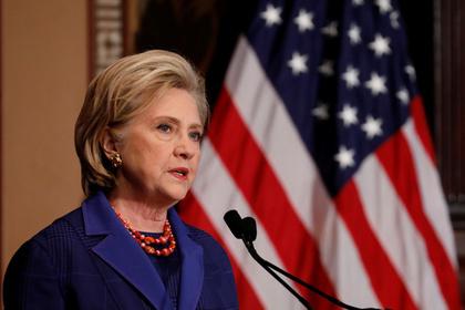 Клинтон лишили доступа к секретным данным