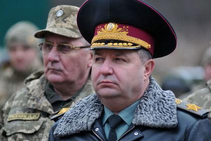 Министр обороны Украины лишился погон