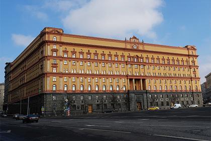 Хулиганы забросали яйцами здание ФСБ на Лубянке