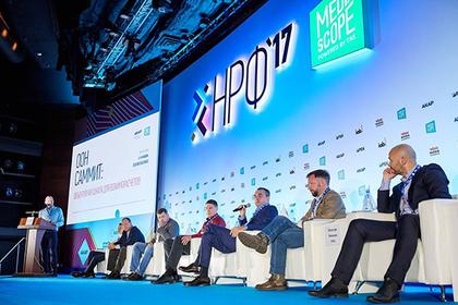 В Москве пройдет третий Национальный рекламный форум