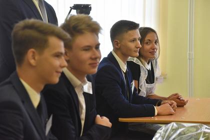 Подмосковных школьников проверят на значение географии