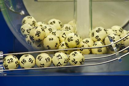 Австралиец случайно купил два лотерейных билета и сорвал крупный куш