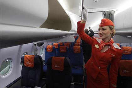 «Аэрофлот» впервые удостоен международной награды Business Traveller Awards