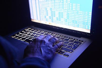 «Русский хакер» взломал тысячи устройств и исправил на них опасную уязвимость