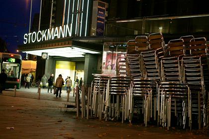 Stockmann решил окончательно покинуть Россию